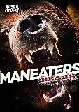 Maneaters: Bears