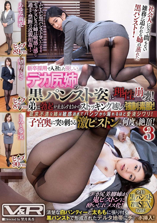 Japanese Fuck Thai Girl