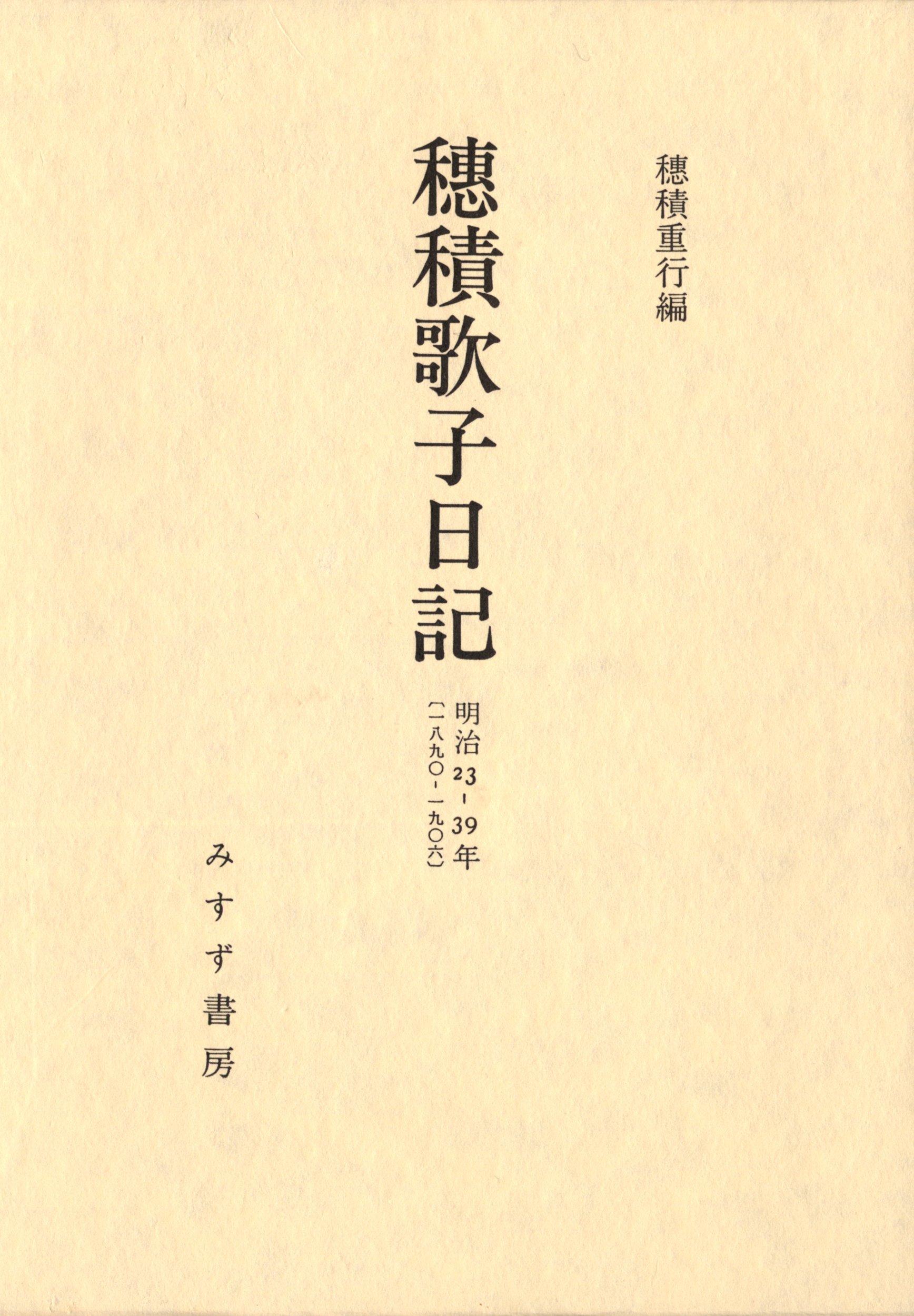 栄一 子孫 渋沢