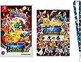 ポッ拳 POKKÉN TOURNAMENT DX (【早期購入特典】 「ポッ拳 DX 虎の巻」 & 【Amazon.co.jp限定】オリジナルネックストラップ(ブルー) 同梱) - Switch