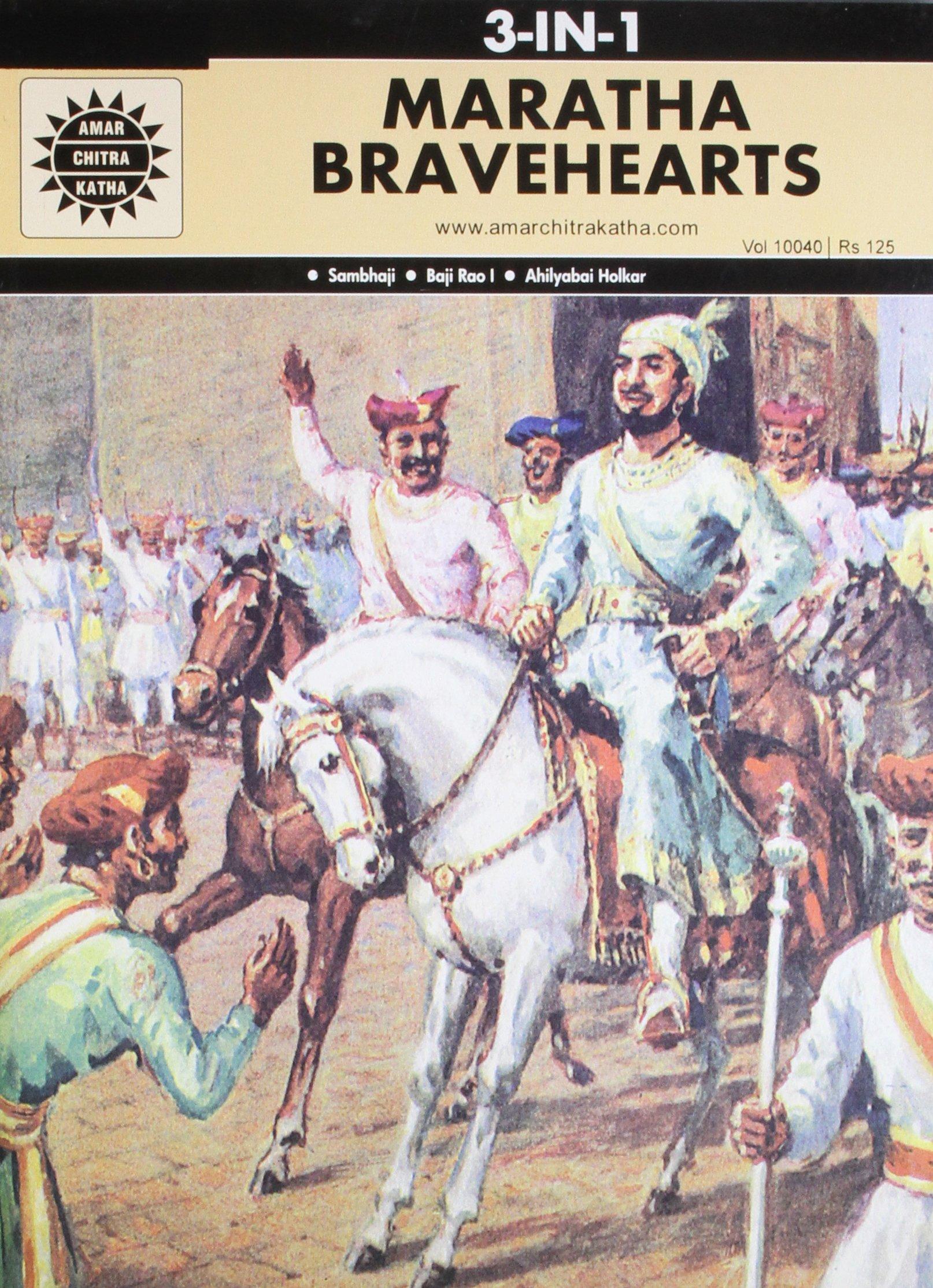 Download Maratha Bravehearts (10040) 3 in 1 Series pdf
