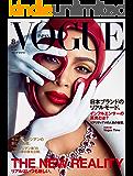 VOGUE JAPAN (ヴォーグジャパン) 2019年 08月号