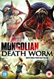 Mongolian Death Worm [DVD]