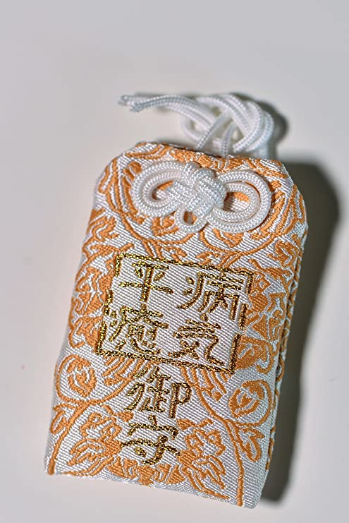 Good Luck Charm for a Healthy Marriage Pink Japanese Shinto Omamori