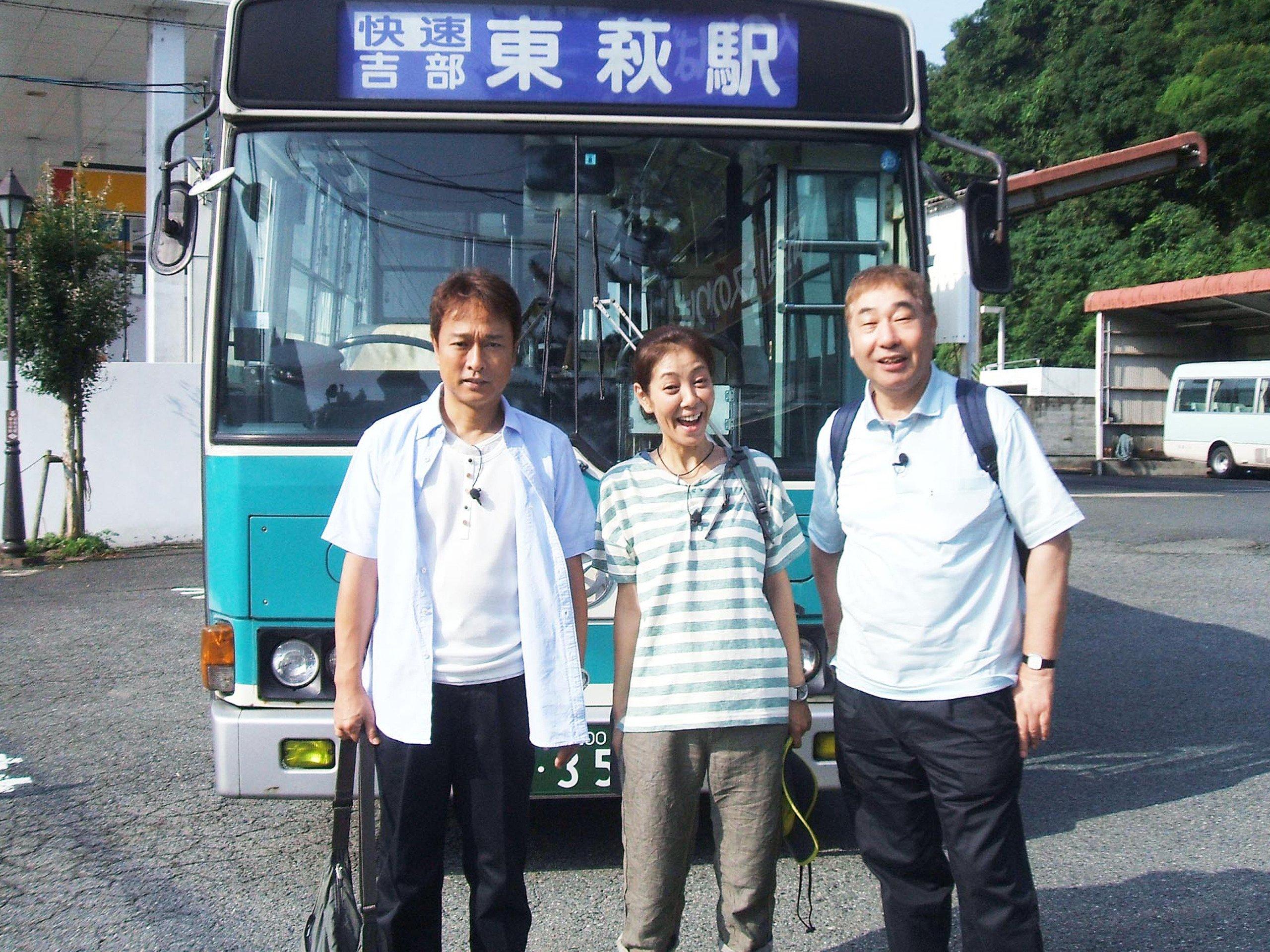 乗り継ぎ z 路線 バス 動画 ローカル の 旅