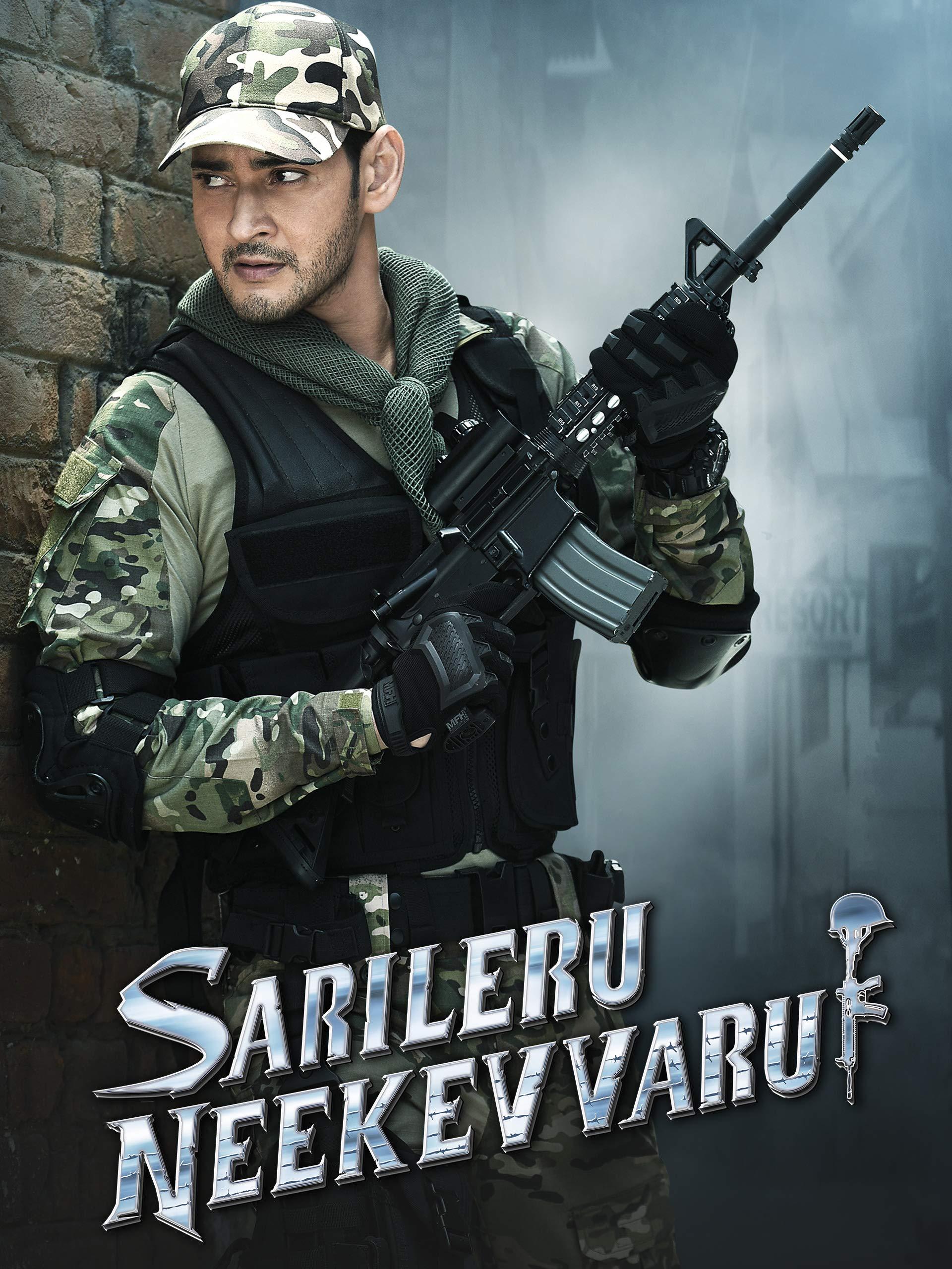 Sarileru Neekevvaru (2021) Hindi Dubbed