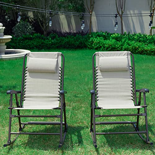 LOKATSE HOME Outdoor Patio Folding Zero Gravity Rocking Chair Set with 2 Portable Camping Recliners, White