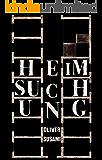 Heimsuchung (German Edition)