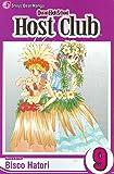 OURAN HS HOST CLUB GN VOL 09 (C: 1-0-0): v. 9 (OURAN HIGH SCHOOL)