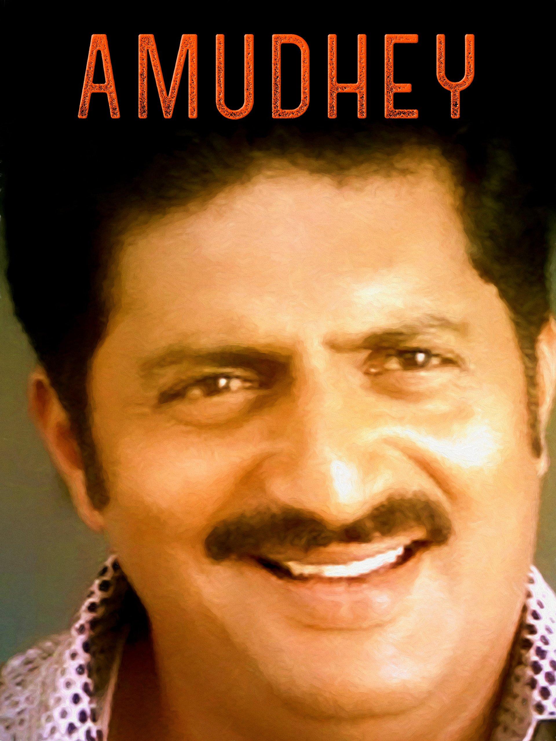 Amudhey (2005)