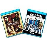 ブルーレイ2枚パック ロック、ストック&トゥー・スモーキング・バレルズ/スナッチ [Blu-ray]