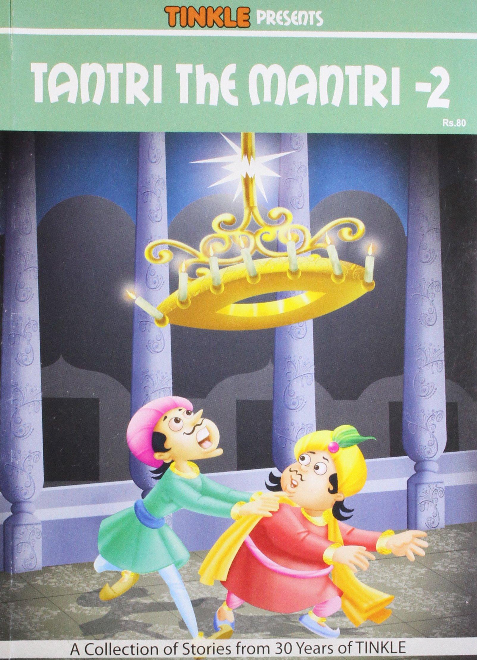 Tinkle Presendts : Tantri The Mantri - 2 ebook