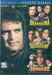 bhishma film song 1996 download free