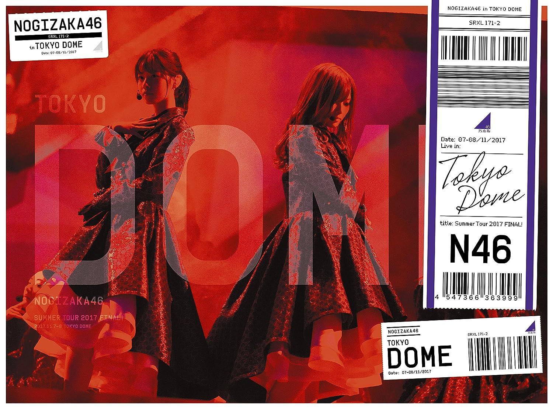 真夏の全国ツアー2017 FINAL! IN TOKYO DOME(完全生産限定盤)(2BD) [Blu-ray]乃木坂46 (出演)