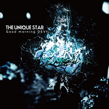 The Unique Star Good Morning Devil Amazoncom Music