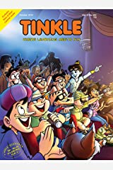 Tinkle Magazine No.602 Kindle Edition