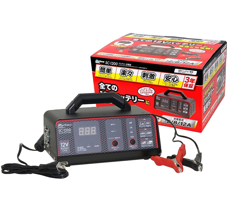 メルテック バッテリー充電器(バイク~大型トラック) DC12V用 定格12A バッテリー診断機能付 長期保証3年 Meltec SC-1200