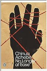No Longer at Ease (Penguin Modern Classics) Paperback