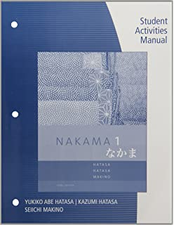 Amazon student activity manual for hatasahatasamakinos sam for hatasahatasamakinos nakama 1 japanese communication culture context fandeluxe Gallery