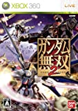 ガンダム無双2 - Xbox360