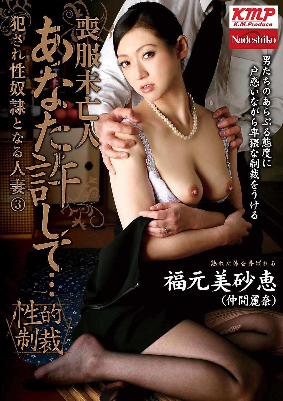 Skinny Japanese Creampie Sex