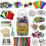 EpiqueOne 1500 Set of Bulk Craft Accessories for Kids - Art Supplies for Children, Toddlers, Classrooms, Large…