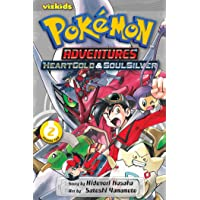 Pokemon Adventures: Heart Gold Soul Silver, Vol. 2