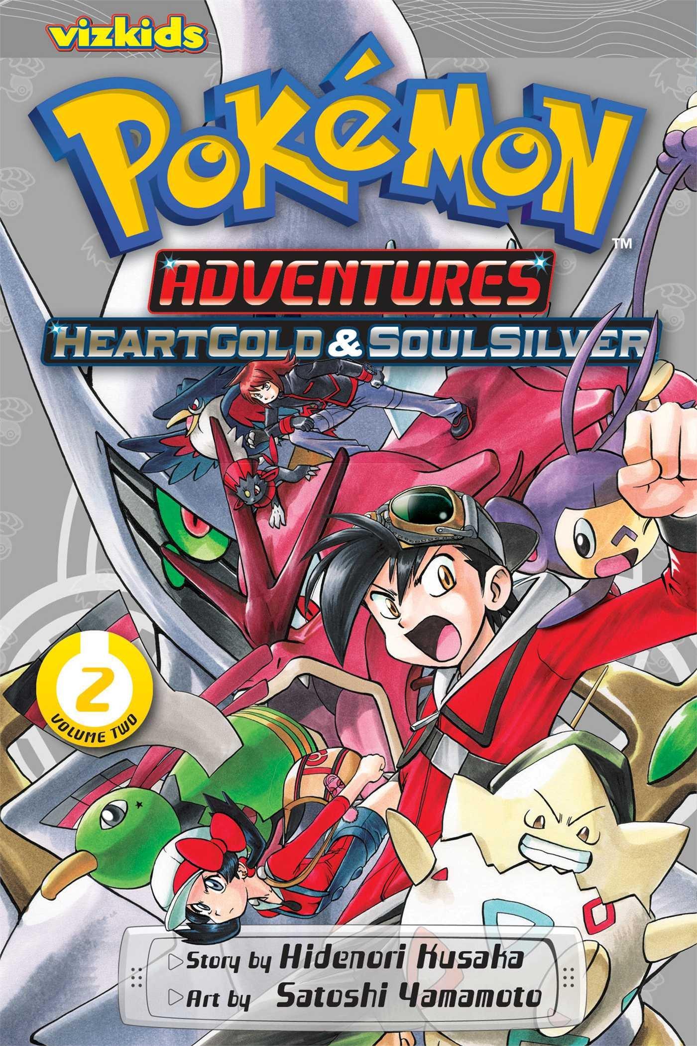 Amazon Com Pokemon Adventures Heart Gold Soul Silver Vol 2