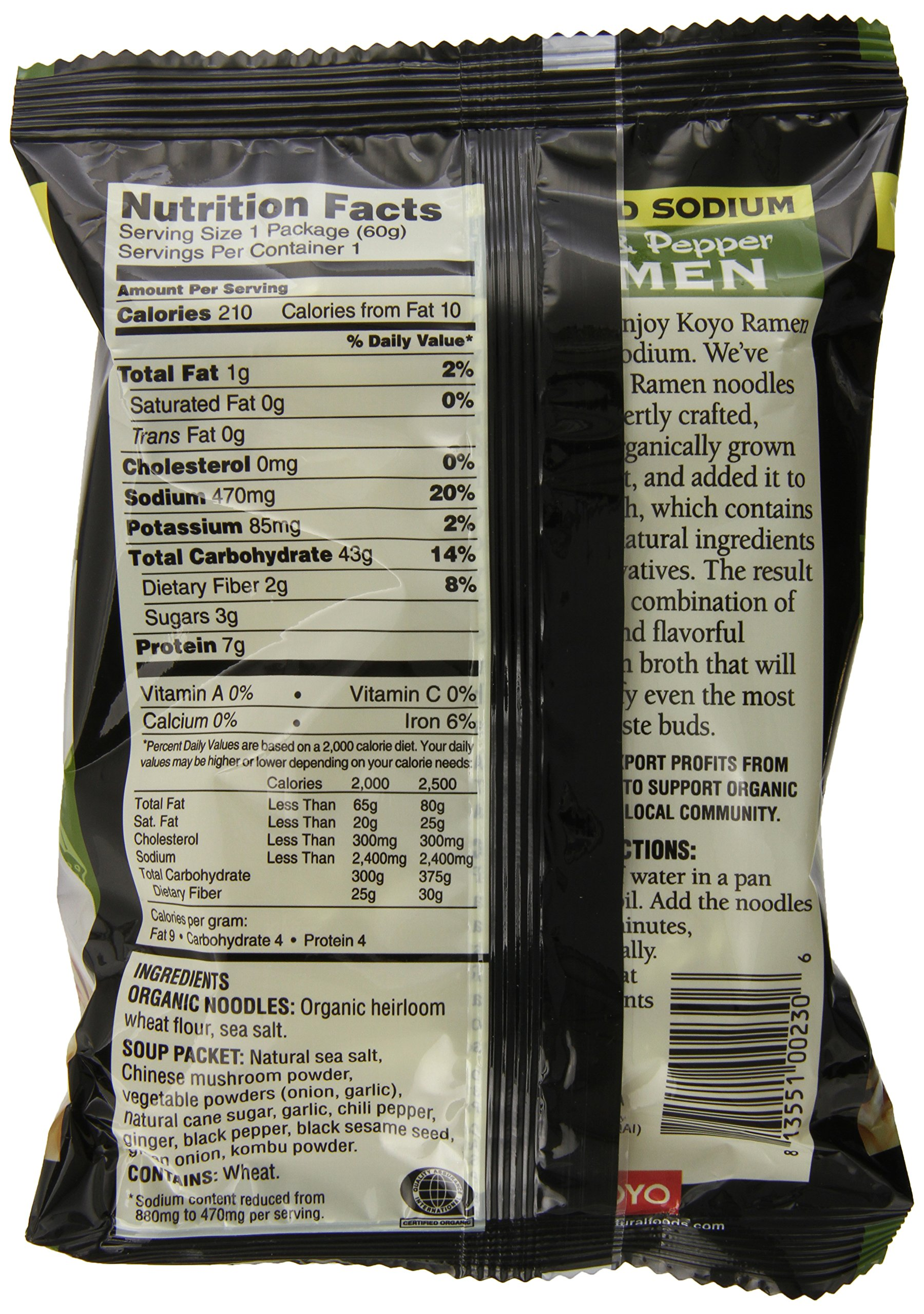 KOYO Reduced Sodium Garlic and Pepper Ramen Made with Organic Noodles, 2.1 Ounce (Pack of 12) by Koyo (Image #4)