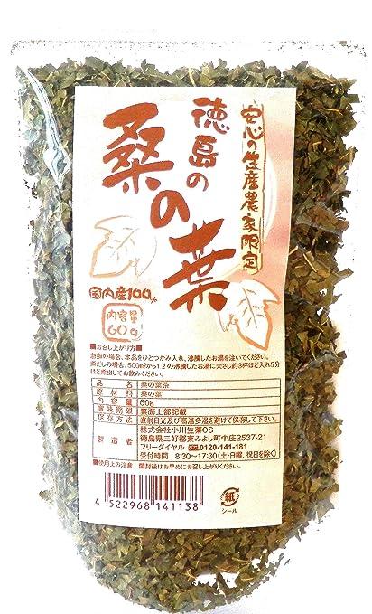 小川生薬 徳島の桑の葉茶