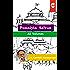 Ponniyin Selvan All Volumes