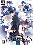 DIABOLIK LOVERS MORE,BLOOD (限定版) - PSP