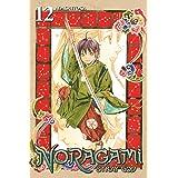 Noragami: Stray God 12