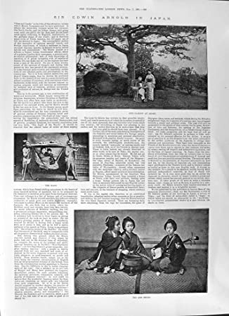 Amazon 1891 のエドウィンアー...