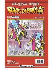 Dragon Ball Serie roja nº 235 (vol5): 222 (Manga Shonen)