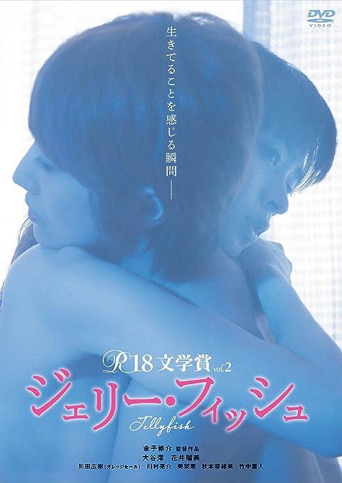 百合映画②