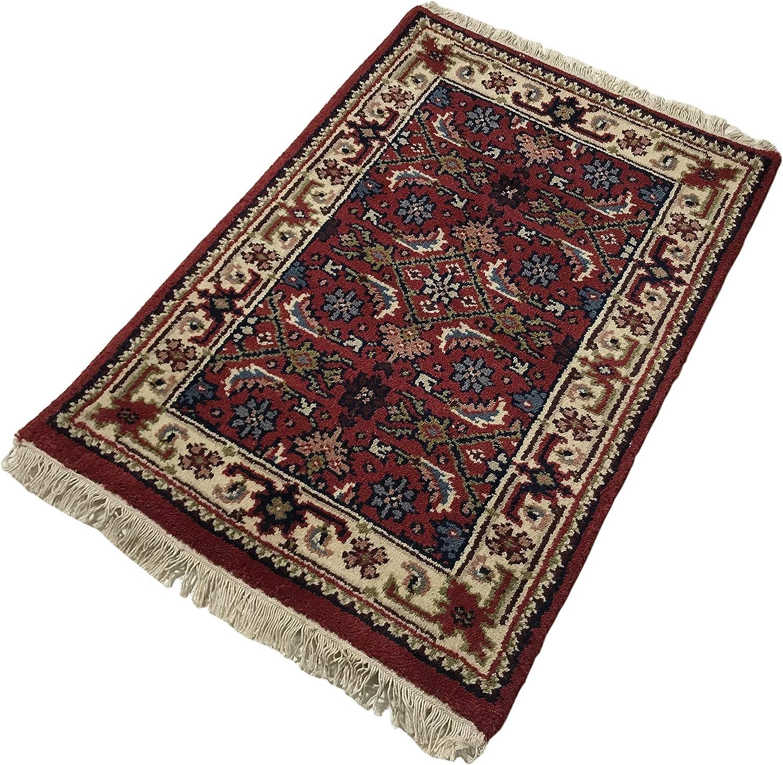 Orient alfombra 90x160 cm Herati hecha 100% lana marrón