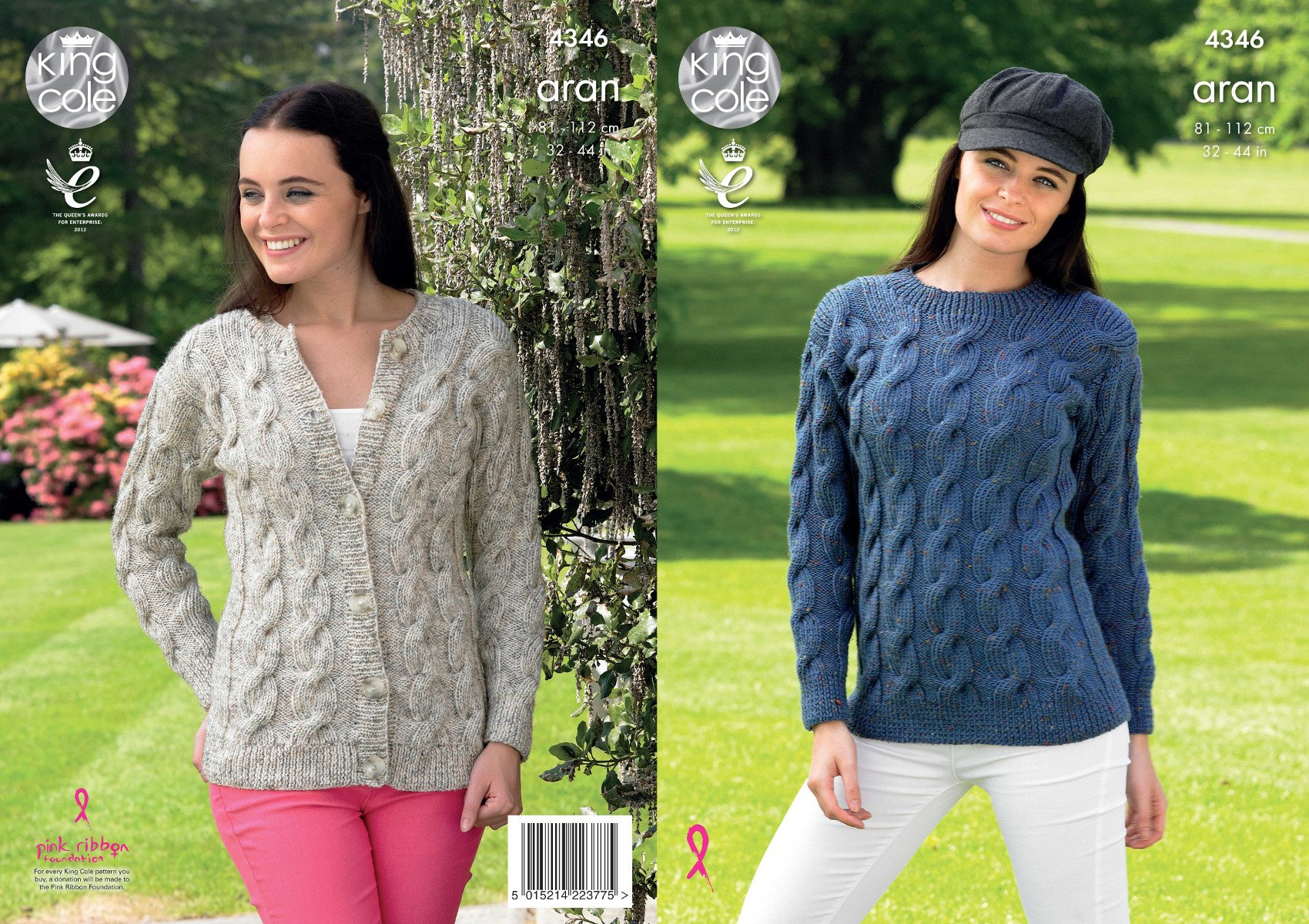 Aran Wool Cardigan Knitting Patterns: Amazon.co.uk