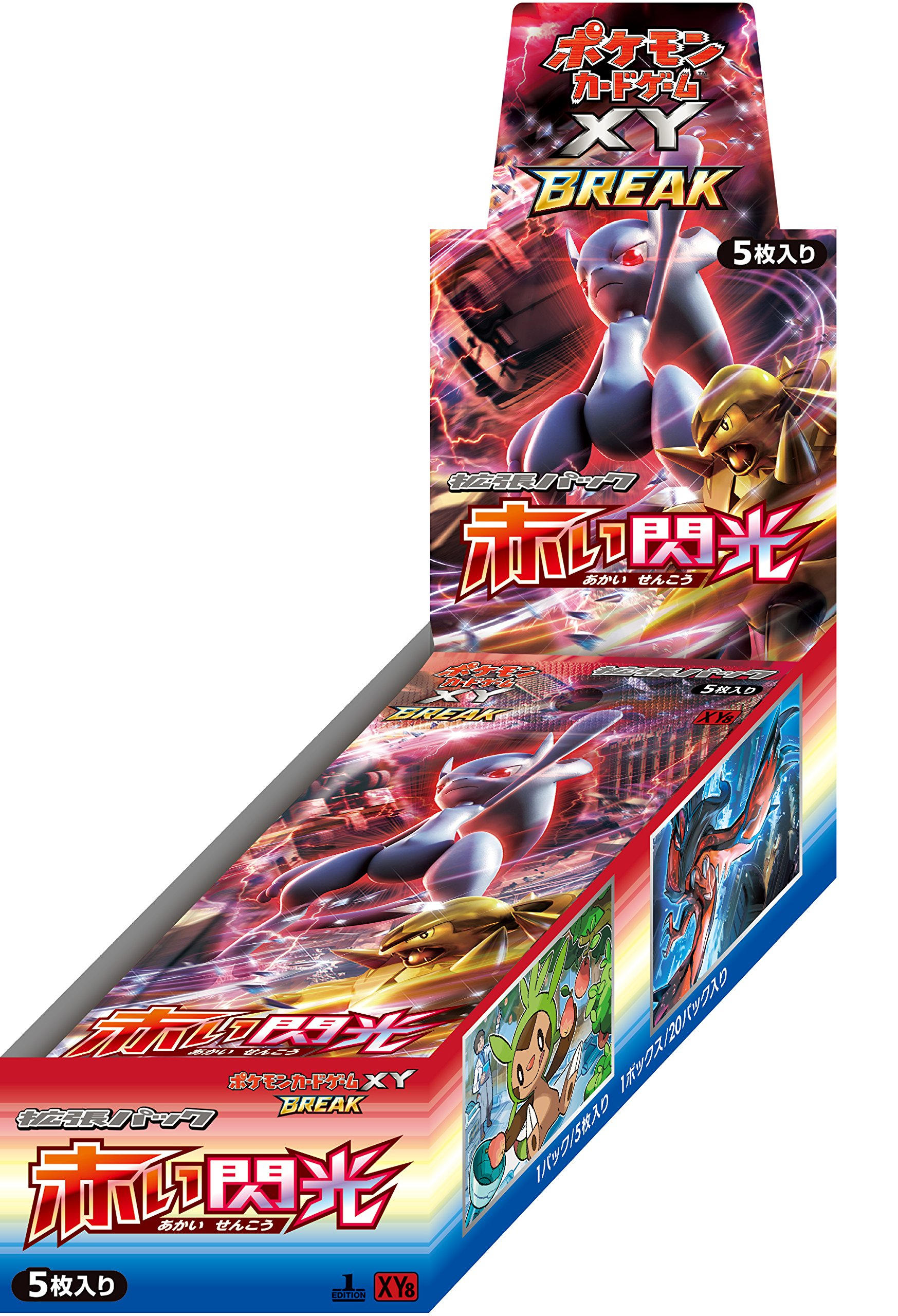 Pokemon Card Game XY BREAK Booster Pack Red Flash BOX Japanese