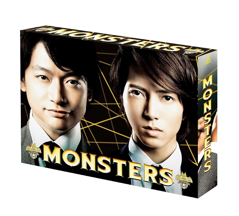 MONSTERS DVD-BOX B00ADGTXS6