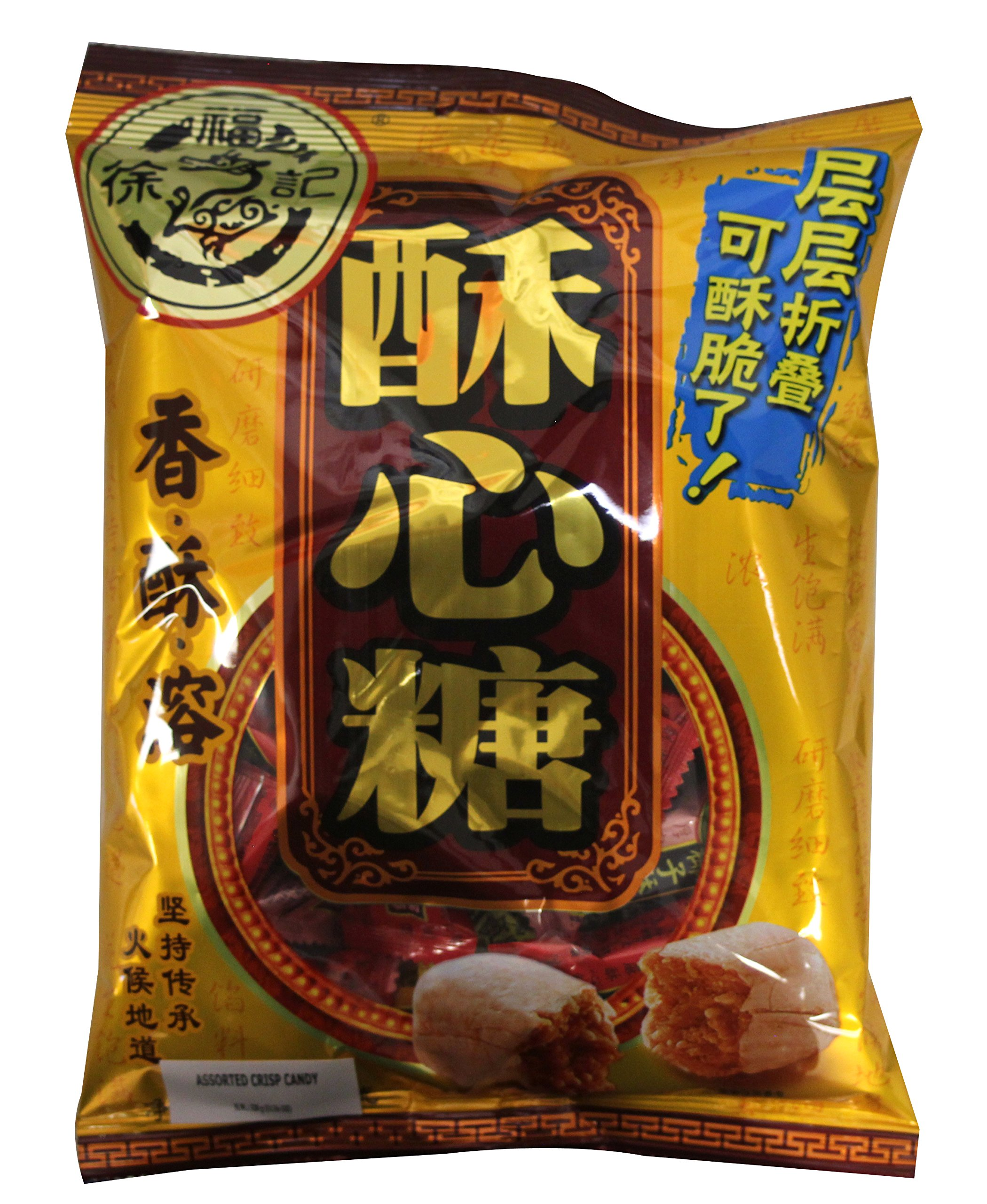 HFC Assorted Crispy Candy (380g x 5 pack) , Chinese New Year Candy by HFC