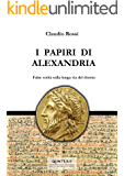 I PAPIRI DI ALEXANDRIA