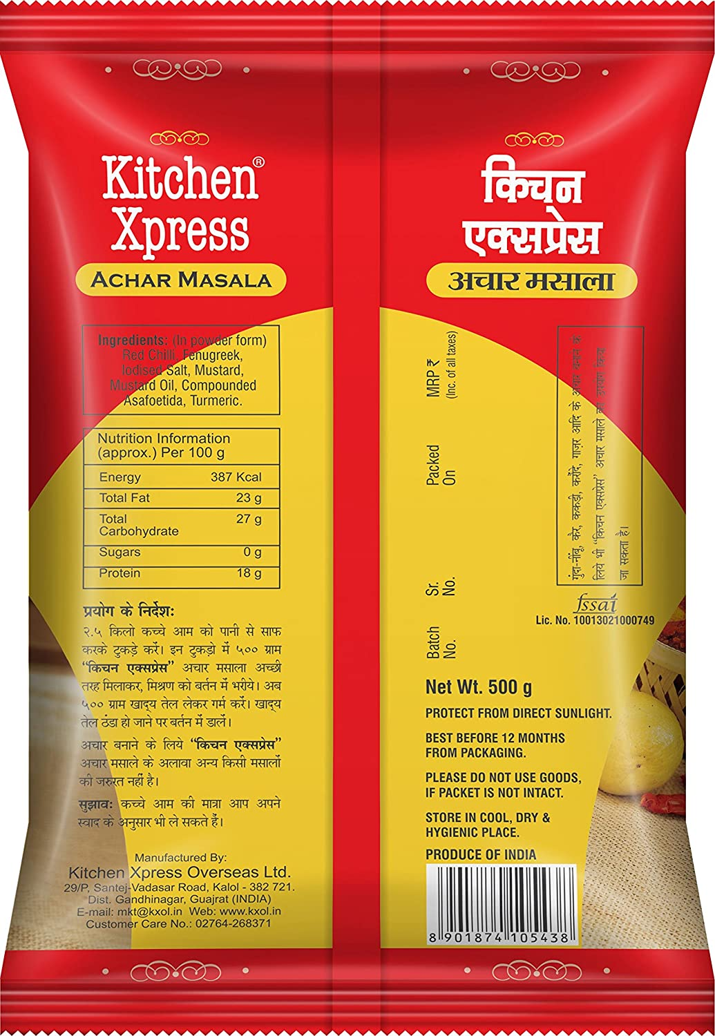 Kitchen xpress achar masala 500 grams amazon in grocery gourmet foods