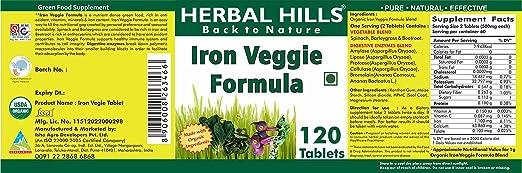 Amazon.com: Hills de hierbas orgánico Hierro Veggie ...
