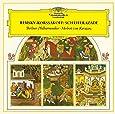 R.コルサコフ:交響組曲「シェエラザード」/ボロディン:だったん人の踊り