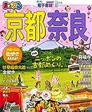 まっぷる 京都・奈良 (マップルマガジン 関西)