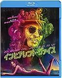 インヒアレント・ヴァイス ブルーレイ&DVDセット(初回限定生産/2枚組/デジタルコピー付) [Blu-ray]