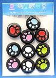 ACS-PAD ねこぱっど 5色/10個 コントローラージョイスティック シリコンカバー 猫 肉球 PS3 / PS4 / Xbox 360 / Xbox One 用