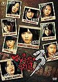AKB48 マジすか学園3 DVD BOX(5枚組)