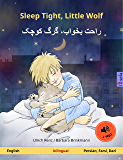 Sleep Tight, Little Wolf – راحت بخواب، گرگ کوچک (English – Persian, Farsi, Dari). Bilingual children's book, age 2-4 and up, with mp3 audiobook for download (Sefa Picture Books in two languages)